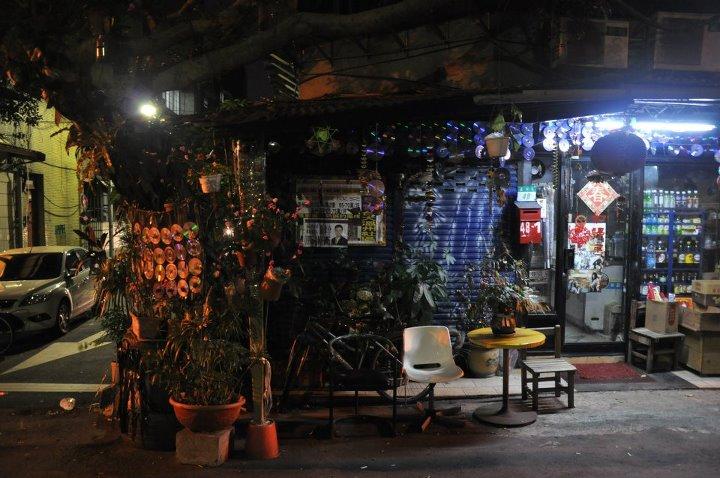 Échoppe de jeunes créateurs, Taipei (Taïwan)