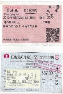 billet-train-chine
