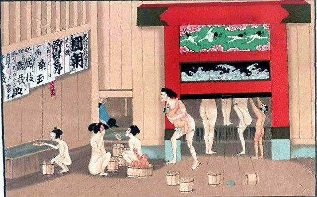Le bain des femmes, 1867