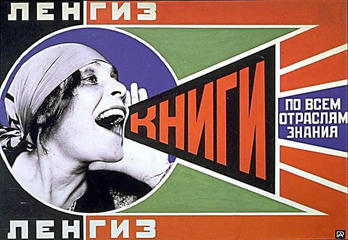 propagande-sovietique-Alexandre-Rodtchenko